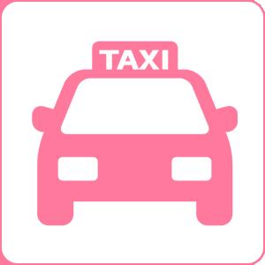 タクシー割